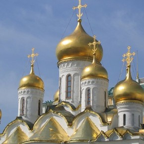 639px-Russie_-_Moscou_-_kremlin_cathedrale